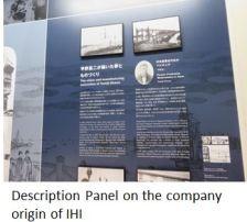 IHI- History x01.JPG