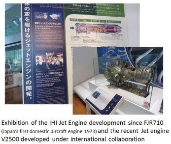 IHI- Jet x04.JPG