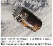 IHI- space x02.JPG