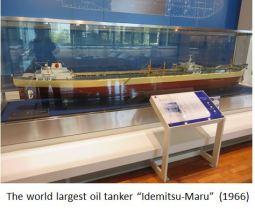 IHI- Tanker x01.JPG