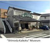 Shimoda- Kaikoku x01