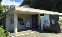 Shimoda- Kurofune Mx01