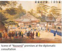 Shimoda- Ryosenjix02.JPG