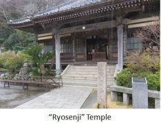 Shimoda- Ryosenjix04.JPG