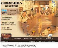 Ishikawa Outlook x01