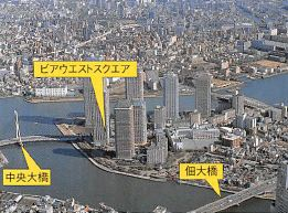 Ishikawa Outlook x04.JPG