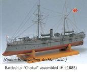 Ishikawa Ship x03