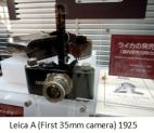 Fuji- M- historic camera x01