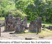 Hashino- F Stone x01