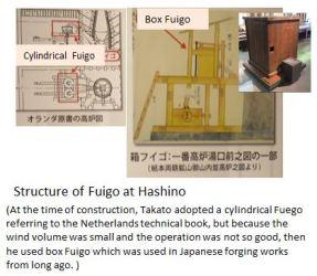 Hashino- Fuigo x02