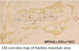 Hashino- map x02.JPG