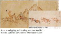 Hashino- mining x02.JPG