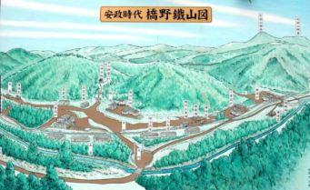 Hashino- mining x06