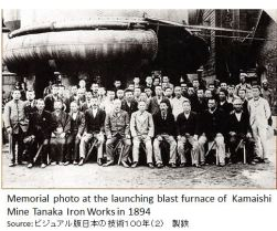 Hashino- Tanaka x02