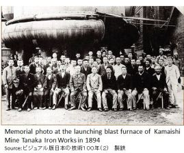 Hashino- Tanaka x02.JPG