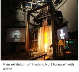 Iron Museum- Furnace x01