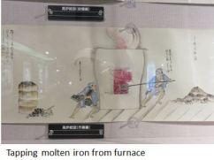 Iron Museum- Furnace x06.JPG