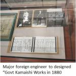Iron Museum- Govt works x01.JPG