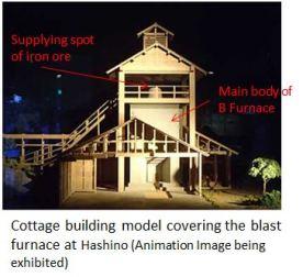Iron Museum- Hashino x02.JPG
