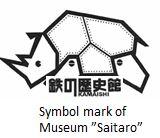 Iron Museum- logo x1.JPG