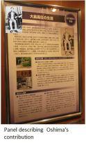 Iron Museum- Oshima x01.JPG