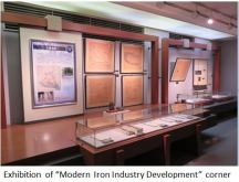 Iron Museum- outlook x02.JPG