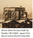 Iron Museum- Tanaka w x04JPG