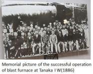 Iron Museum- Tanaka w x07JPG