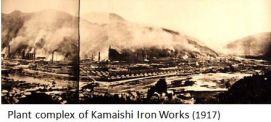Iron Museum- Tanaka w x08JPG.JPG