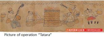 Iron Museum- Tatara x02.JPG