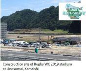 Iron Museum- Tsunami x02