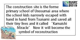 Iron Museum- Tsunami x04.JPG