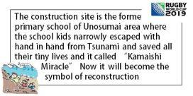 Iron Museum- Tsunami x04