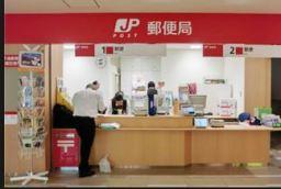 Postal- Illuust x18.JPG