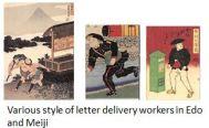 Postal- Illuust x22.JPG