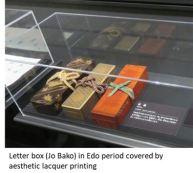 postal- letter x02