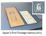 Postal- stamp x01