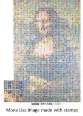 Postal- stamp x03