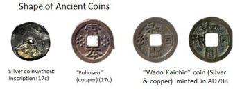 JOB- coin ancient x01.JPG
