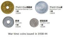JOB- coin Current x01