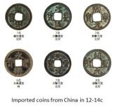 JOB- coin medieval x06