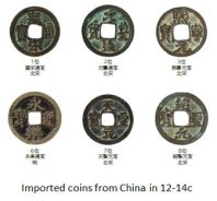 JOB- coin medieval x06.JPG