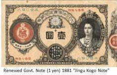 JOB- notes Meiji x02