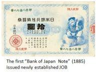 JOB- notes Meiji x04