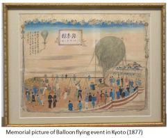 Shimazu- Balloon x01.JPG