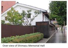 Shimazu- Hall x01.JPG