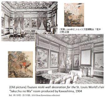 Kawashima- Deco room x04