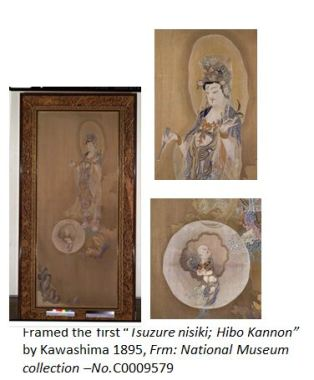 kawashima- Kannon x03