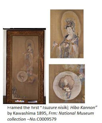 kawashima- Kannon x03.JPG