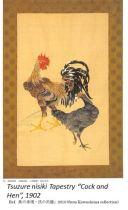 Kawashima- Tsuzure -x10.JPG
